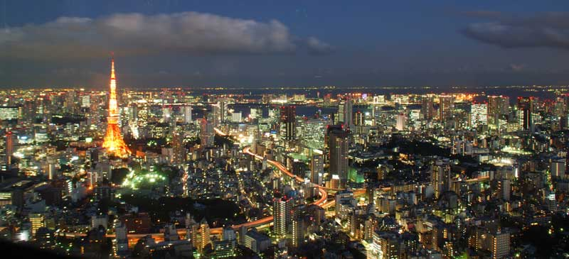 The Tokyo Tower - Tokyo is most expensive city for expats
