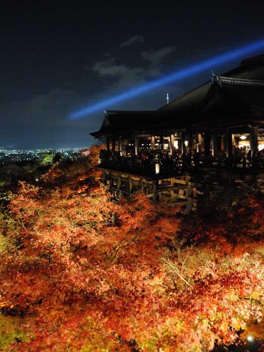 Kiyomizu-dera, the temple of the Goddess of Mercy, Kyoto