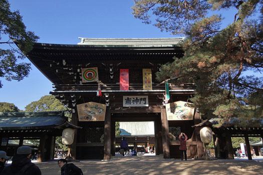 Meiji Shrine, Shibuya, Tokyo