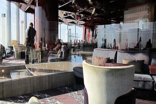 At.mosphere, Dubai