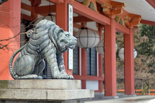 Temple at Mt Kurama. Photo by Lachlan Hardy