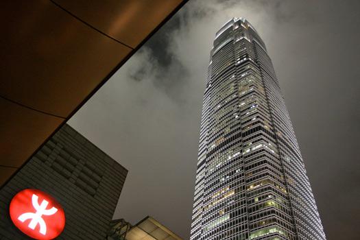 IFC Building, Hong Kong. Photo by Nam-ho Park
