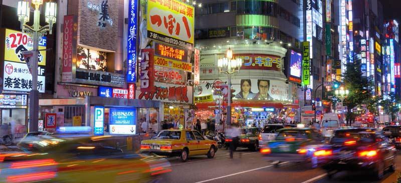 On location: films set in Tokyo