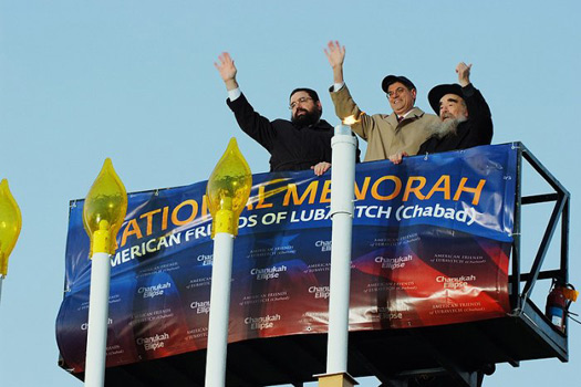 Lighting of National Hanukkah Menorah, Washington DC. Photo by American Friends of Lubavitch.