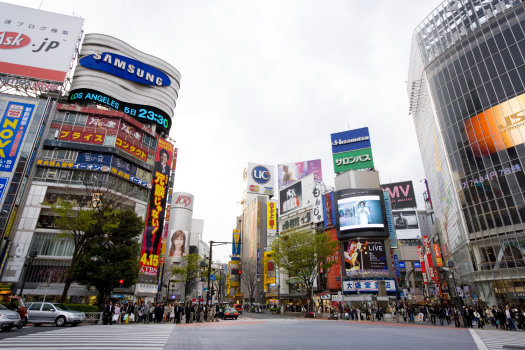 Tokyo © Michiaki Omori/amanaimagesRF/Thinkstock (http://www.thinkstockphotos.co.uk/image/stock-photo-109-building-shibuya-tokyo-japan/102767316